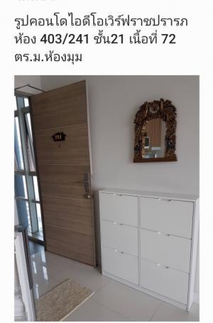 For SaleCondoRatchathewi,Phayathai : Condo for Sale, Condo Ideo Verve Ratchaprarop, Near Airport Link, Big corner room with nice view