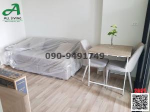 For RentCondoOnnut, Udomsuk : Condo for rent, Niche Mono Sukhumvit, beautiful room, next to BTS Bearing