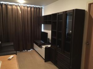 เช่าคอนโดอ่อนนุช อุดมสุข : ให้เช่า Town Condo สุขุมวิท 71 พื้นที่ 32.25 ตร.ม. 1 ห้องนอน พร้อมเฟอร์นิเจอร์  10,000/เดือน