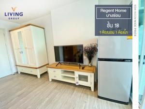 For RentCondoBang Sue, Wong Sawang : For rent: Regent Home Bang Son, MRT Bang Son 120 m., Clear view, north, good wind, cool all day, 18th floor, size 28 sqm.