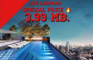 ขายคอนโดลาดพร้าว เซ็นทรัลลาดพร้าว : 🔥Sprcial Price !!🔥📌 Life Ladprao ราคาดี  3.99 MB.🎉🎉🎉
