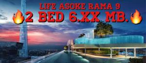 For SaleCondoRama9, RCA, Petchaburi : 🔥📌Special Price🔥 Life Asoke RAMA 9 Price 6.XX MB. 2 Bed🔥