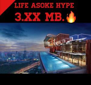 ขายคอนโดพระราม 9 เพชรบุรีตัดใหม่ : 🔥📌Life Asoke Hype  Price 3.XX MB. ชั้นสูง ไม่บล็อค📌🔥