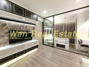 For RentCondoRattanathibet, Sanambinna : For rent, politan aqua, 56th floor, size 31 sq.m.