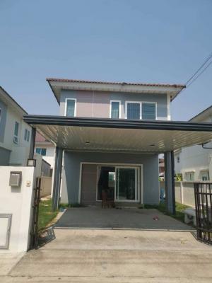 For SaleHouseSamrong, Samut Prakan : ⭐ House for sale Supalai Ville Thepharak