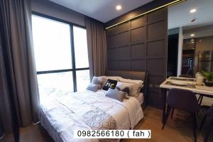 For SaleCondoSiam Paragon ,Chulalongkorn,Samyan : ขายด่วน 🔥 ASHTON CHULA SILOM ห้องสตูดิโอ 24.92 ตรม. ชั้น 19 ราคา 5.95 ลบ. | ติดต่อ 0982566180