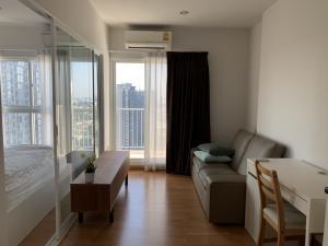 For RentCondoBang Sue, Wong Sawang : Corner room with privacy on the 25th floor. Condo next to MRT Wong Sawang.