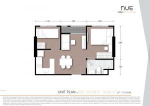 ขายดาวน์คอนโดบางนา แบริ่ง : [Owner] ขายดาวน์ Nue Noble Centre Bangna 1 Bedroom Plus หน้ากว้าง 7.6 เมตร วิวสระเต็มตา