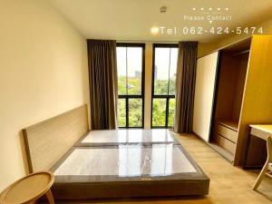 ขายคอนโดอ่อนนุช อุดมสุข : ขาย1 Bed วิวสวนสวยร่มรื่น🌴 น่าอยู่ คอนโด Chamber ติดBts อ่อนนุช การันตีวิวสวย และราคาดีที่สุด!! วิวนี้มีห้องเดียวเท่านั้น สนใจรีบติดต่อด่วน โทร 062-424-5474