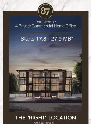 For SaleHome OfficeYothinpattana,CDC : 𝑇ℎ𝑒 𝑇𝑂𝑊𝑁 87 ( central eastville)Reduced 2.5 million, reduced from 17.5 million to 15 million