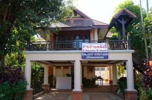 For SaleHouseChiang Mai : House and land for sale with furniture. Land and Houses Park Chiang Mai University, Nanthawan Zone, near Maejo University