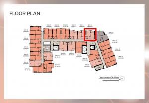 ขายดาวน์คอนโดรัชดา ห้วยขวาง : The Stage Mindscape ห้อง 1-bed หน้ากว้าง ราคาดี เพียง 103,xxx บาท/ตร.ม.
