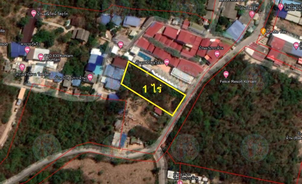 For SaleLandPattaya, Bangsaen, Chonburi : Land for sale on Koh Larn, 1 rai (attached to the owner)