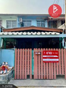 ขายทาวน์เฮ้าส์/ทาวน์โฮมฉะเชิงเทรา : ขายทาวน์เฮ้าส์ หมู่บ้านของเรา บางปะกง ฉะเชิงเทรา