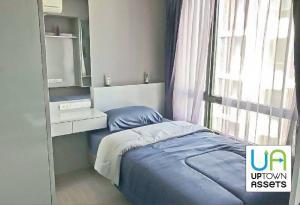 For RentCondoRama5, Ratchapruek, Bangkruai : For Rent Metro Luxe Riverfront (Duplex) Unit 204/118