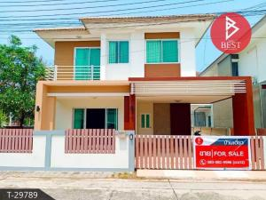 For SaleHousePattaya, Bangsaen, Chonburi : 2 storey detached house for sale, benyapha village, chonburi, beautiful house