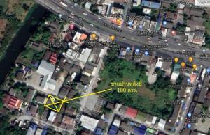 For SaleLandLadkrabang, Suwannaphum Airport : ถูกมาก ที่ดิน  100 ตรว. ในซอย ลาดกระบัง 34/7 พร้อมบ้านเดี่ยว 2 ชั้น