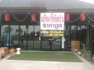 เซ้งพื้นที่ขายของ ร้านต่างๆรังสิต ธรรมศาสตร์ ปทุม : เซ้งด่วน ร้านอาหาร ธัญบุรี ปทุมธานี