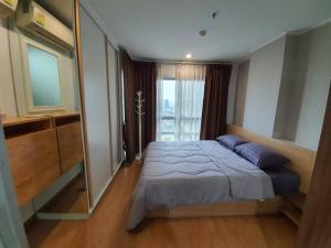 เช่าคอนโดสะพานควาย จตุจักร : ให้เช่าคอนโด U Delight จตุจักร ให้เช่าห้อง 32 ตรม. ตึก A ชั้น21 เฟอร์ครบพร้อมอยู่