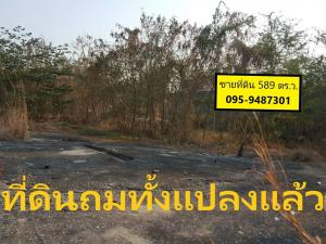 For SaleLandLadprao 48, Chokchai 4, Ladprao 71 : ขายที่ดินเปล่า(ถมแล้ว) นาคนิวาส2 - ลาดพร้าว 71 Ref. A01200403