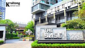 ขายคอนโดอ่อนนุช อุดมสุข : The Base Park East Sukhumvit 77 ขายถูก ต่ำกว่าราคาตลาด เดอะเบส พาร์คอีสต์ สุขุมวิท 77 คอนโด อ่อนนุช