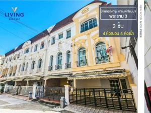 For RentTownhouseRama3 (Riverside),Satupadit : Townhouse for rent at Baan Klang Grand Vienna - Rama 3