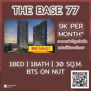 For RentCondoOnnut, Udomsuk : ✨ The Base 77 ✨ [For Rent] Beautiful room, best rental price in the building. Fully furnished Make an appointment, contact us 0959879669