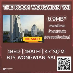 For SaleCondoWongwianyai, Charoennakor : ✨ The Room Wongwian Yai ✨ [For Sale] Fully furnished, very good price, one step to BTS Wongwian Yai Make an appointment, contact us 0959879669