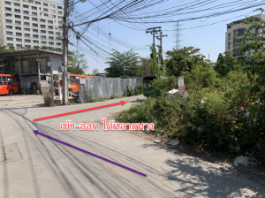 For SaleLandRatchadapisek, Huaikwang, Suttisan : W444_Corner land for sale, near MRT Sutthisan, in the heart of the city, convenient transportation, building up
