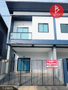 For SaleTownhouseChanthaburi : New townhome for sale, Soi Phung Chit, Tha Chang Subdistrict, Mueang Chanthaburi District Chanthaburi
