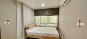 For SaleCondoRatchadapisek, Huaikwang, Suttisan : FOR Sell Metro Luxe Ratchada Unit 455/4 **Avilable 30/4/64**