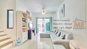 For SaleTownhousePattanakan, Srinakarin : Townhouse for sale #Pruksa Phatthanakan 38 Project, good price, ready to be near the yellow line line TA26-19