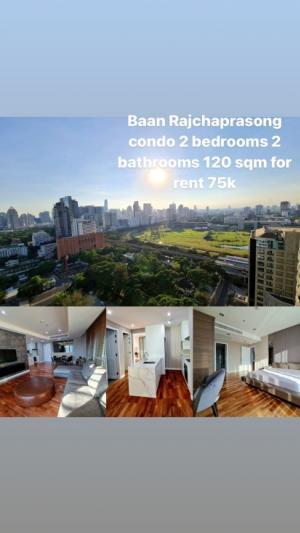 For RentCondoWitthayu,Ploenchit  ,Langsuan : Baan Rajprasong condo for rent 2 bedrooms 2 bathrooms 120sqm on high floor walking distance to BTS Ratchdamri