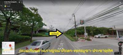 For SaleLandRathburana, Suksawat : ขายหรือให้เช่าที่ดิน ติดถนนเลียบทางด่วนกาญจนาภิเษก – ถนนพุทธบูชา Ref. A01200103