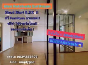 ขายคอนโดรัชดา ห้วยขวาง : โค้งสุดท้าย! 3นอนห้องใหญ่ สุดท้าย จากโครงการ Ideo Ratchada Sutthisan 7.XX ฟรีเฟอร์ฟรีโอน นัดชมห้องจริงได้ทุกวันค่ะ