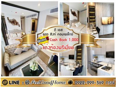 For RentCondoRama9, RCA, Petchaburi : rent (The Esse at Singha Complex) ARL-Makkasan