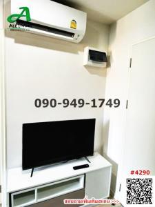 For RentCondoLadkrabang, Suwannaphum Airport : เช่า I Condo Green Space Sukhumvit 77 Phase 2 ห้องสวย พร้อมเข้าอยู่