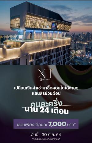 For SaleCondoSukhumvit, Asoke, Thonglor : 💥Project xt ekkamail 1 bed with furniture 💫 get gold