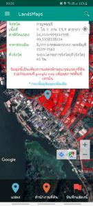 For SaleLandKanchanaburi : Beautiful land for sale. In the city. Near Chukdon market Near the hospital