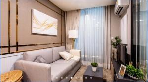 ขายดาวน์คอนโดวงเวียนใหญ่ เจริญนคร : [ขายดาวน์] Hype Sathorn-Thonburi 1 ห้องนอน 29. 4 ชั้น5 เจ้าของขายเอง