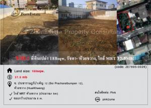 For SaleLandRatchadapisek, Huaikwang, Suttisan : Nice piece of land for SALE Huaikhwang-ratchada