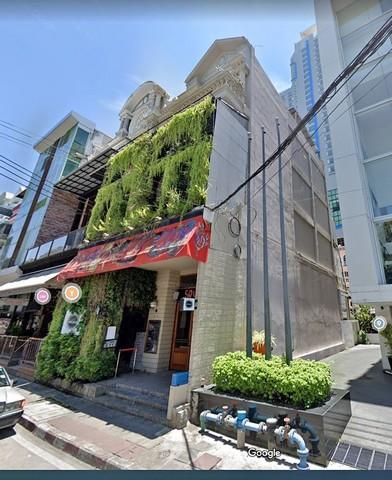 เช่าตึกแถว อาคารพาณิชย์นานา : ให้เช่าอาคารพาณิชย์2คูหาย่านนานาใกล้BTSนานา ซอยสุขุมวิท11เหมาะทำร้านอาหาร