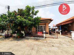 For SaleHouseAyutthaya : Twin house for sale Ratchapruek Village Pratunam, Phra-In, Wangnoi, Phra Nakhon Si Ayutthaya