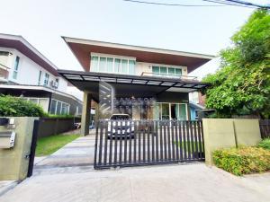 ขายบ้านบางนา แบริ่ง : Nara Botanic for sale