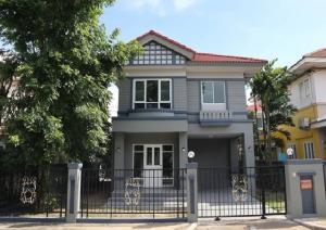 For SaleHouseRamkhamhaeng,Min Buri, Romklao : For Sale 2 storey detached house for sale, Perfect Park Village Ramkhamhaeng - Romklao Soi Mysteen Very beautiful house Renovate all new