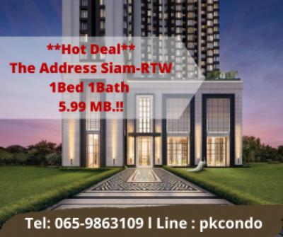 ขายคอนโดราชเทวี พญาไท : 🔥Hot Deal ราคาดีที่สุด🔥 The Address Siam-Ratchathewi 1ห้องนอน 1ห้องน้ำ เพียง 5.99 ล้านบาท ด่วน!! Tel : 0659863109 Pukkie