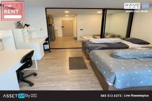 For RentCondoRangsit, Patumtani : [For rent] Condo Kave Town Space Condo near Bangkok University, Rangsit, 2nd floor, 1 Bedroom Extra, size 29.29 sq.m., Building B, North
