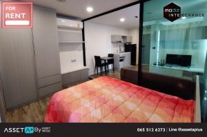 For RentCondoVipawadee, Don Mueang, Lak Si : [For rent] Modiz Interchange 1 Bedroom Extra, size 28.29 sq.m., 5th floor.
