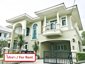 For RentHouseVipawadee, Don Mueang, Lak Si : For Rent 2-storey detached house, behind the big corner, Areeya Don Muang Village, Songprapha, new condition house, original house, 3 air conditioners, housing only