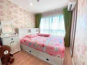 For SaleCondoBangna, Lasalle, Bearing : Condo for sale, corner room, Lumpini Condo, Mega City, Bangna, 26.7 sq.m., 1 bedroom, 12th floor, ready to sell immediately, Phat. 093-5462979